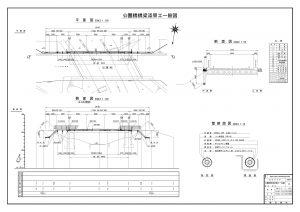 公園橋橋梁添架工一般図