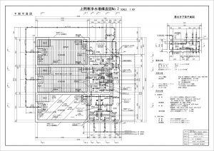 002_上問寒浄水場 構造図No.2(下部平面図)