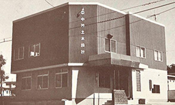 昭和46年当時の社屋