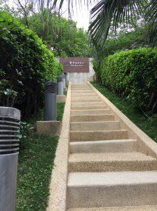 119野柳公園
